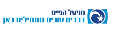 לוגו דברים טובים בעברית
