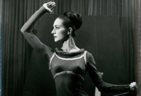 הרודיאד 1964 (דואט)
